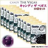 """【乳酸菌入りキャンディ】 """"CANDY THE VEGAS(キャンディ ザ ベガス)10袋セット"""" 38g(11包入り)X10・1粒にFK-23乳酸菌500億個(ヨーグルト5ℓ相当)"""