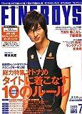 FINEBOYS (ファインボーイズ) 2006年 07月号 [雑誌]