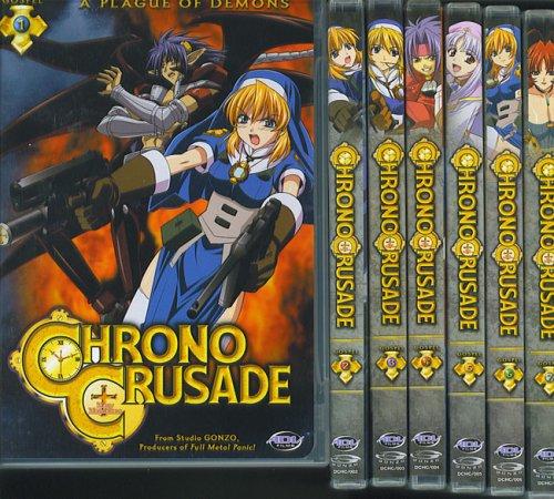 Chronos Crusade Gospel 1-7 (Full Retail Cases)