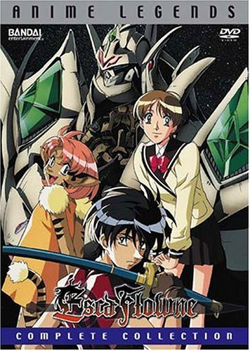 escaflowne collection