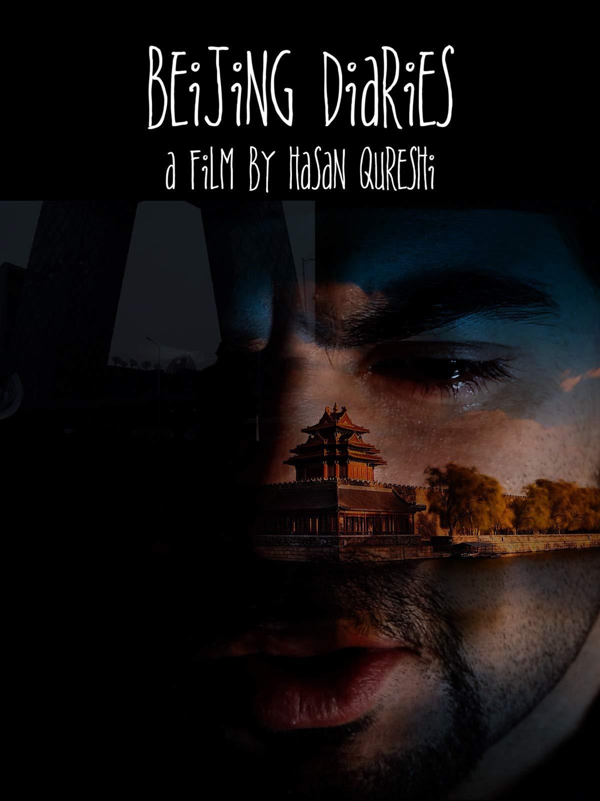 Beijing Diaries