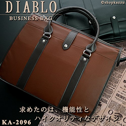 DIABLO カジュアル/ビジネスバッグ KA-2096 BK クラシックモデル ブラック/黒