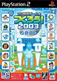 echange, troc Let's Make a Professional Baseball Team 2003[Import Japonais]