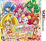 Smile Precure! Let's Go! Marchen World [Japan Import]