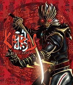 鴉 -KARAS-イメージ