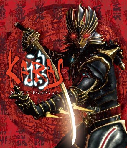 鴉 -KARAS- フルエピソードエディション [Blu-ray]