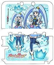 NINTENDO 3DS LL専用 ハピネスチャージプリキュア カスタムハードカバー ブルー