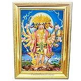 Vedic Vaani Panchmukhi Hanuman Golden Frame