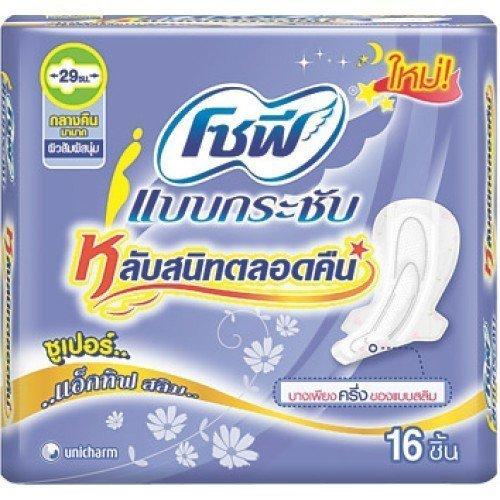 sanitary-napkin-bodyfit-night-41-cm-super-active-slim-sofy-16-pcs-by-unicharm