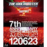 THE IDOLM@STER 7th ANNIVERSARY 765PRO ALLSTARS ! 120623 [Blu-ray]