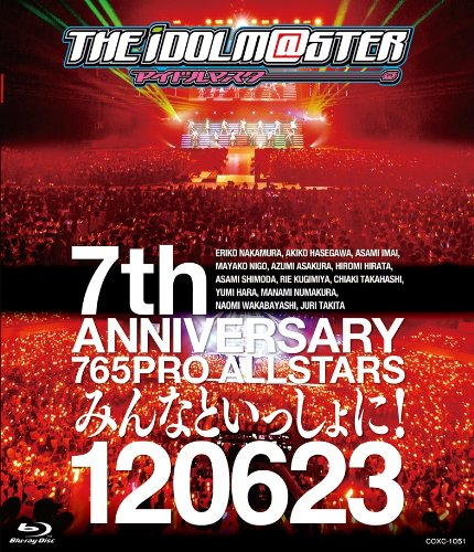 THE IDOLM@STER 7th ANNIVERSARY 765PRO ALLSTARS みんなといっしょに! 120623 [Blu-ray]