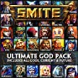 SMITE Ultimate God Pack ($100+ Value - Limited Time Availability) [Online Game Code]