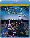 ヴァンパイア・ダイアリーズ〈サード・シーズン〉 コンプリート・セット[Blu-ray/ブルーレイ]