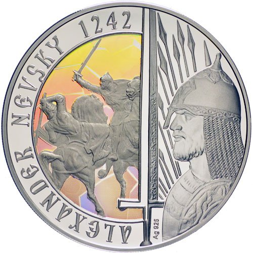 2012 NU Modern Commemorative ALEXANDER NEVSKY Saint Of Russian Orthodox Church Silver Proof Coin 1$ Niue 2012 Dollar Perfect Uncirculated