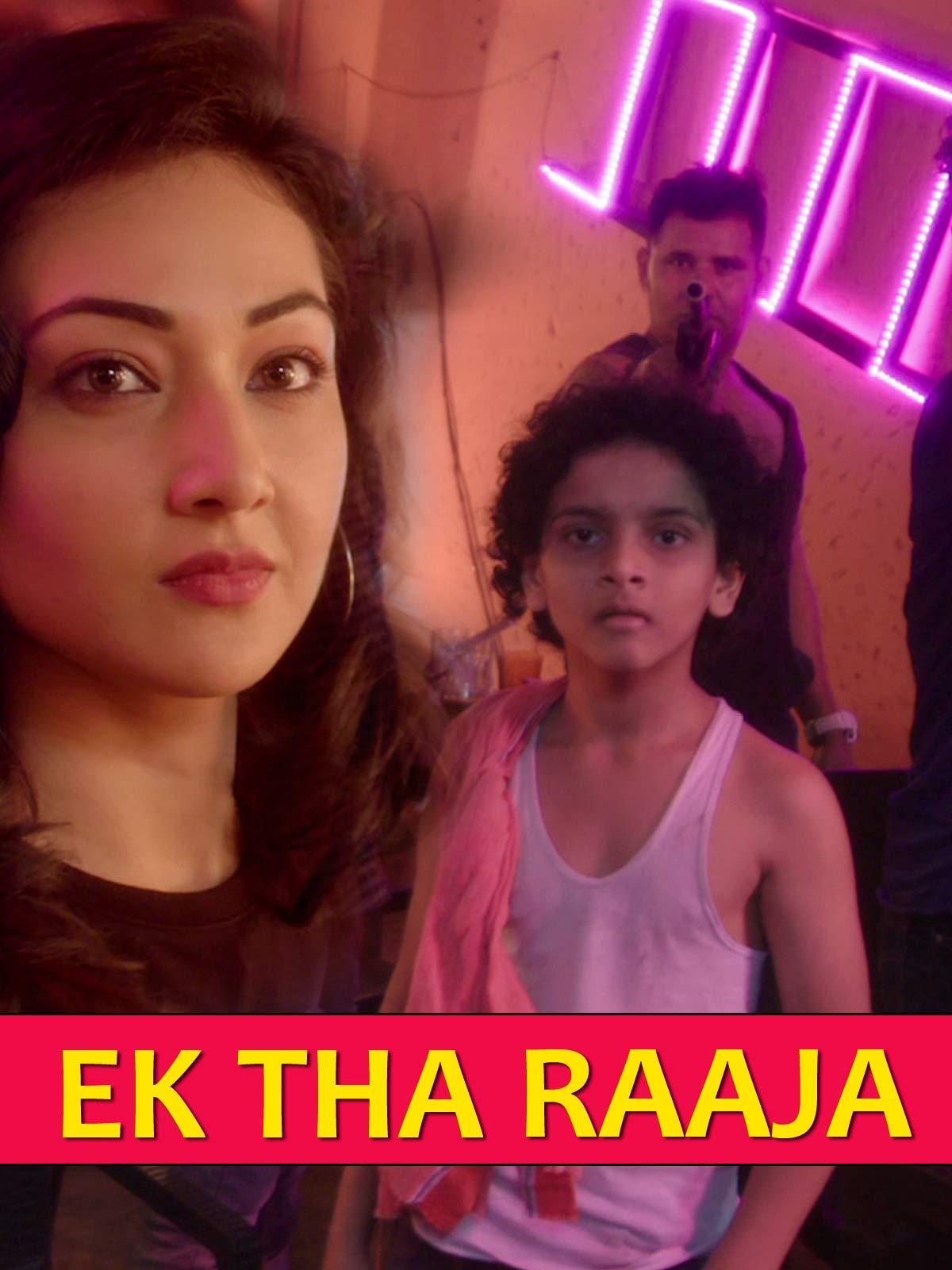 Ek Tha Raaja