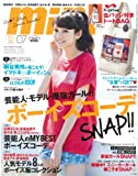mini (ミニ) 2013年7月号