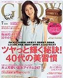 GLOW (グロウ) 2011年 07月号 [雑誌]
