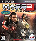 Mass Effect 2 [Japan Import]