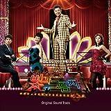 光と影 韓国ドラマOST (MBC) (韓国盤)