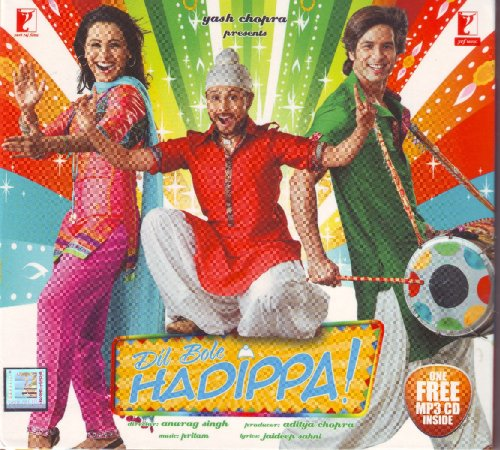 Jhankaar beats movie songs