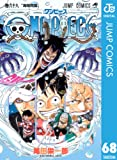 ONE PIECE  68 (DIGITAL)