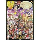 Aquarius Star Trek 50th Anniversary Puzzle (3000 Piece)