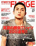men's FUDGE (メンズファッジ) 2011年 07月号 [雑誌]