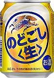 キリン のどごし生 6缶パック 250ml×24本