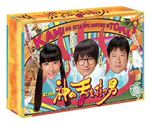 【早期購入特典あり】神の舌を持つ男 Blu-ray BOX(ステッカー4枚セット)