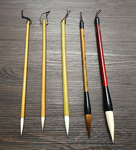 5-Pack Chinese Painting Brush Set Ink Painting Brushes All Size (Ming Hair Brush compare prices)