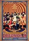 HOOT(初回限定盤)(DVD付) [CD+DVD, Limited Edition] / 少女時代 (CD - 2010)