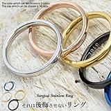 stanless(ステンレス)サージカルステンレスリング 指輪 重ね付けOK 金属アレルギーOK 316L ピンクゴールド:18号