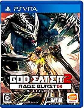 【PS Vita】ゴッドイーター2 レイジバースト