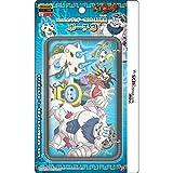 妖怪ウォッチ new NINTENDO 3DSLL 専用 ポーチ3 ブルーVer.