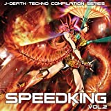 SPEEDKING Vol.2