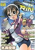COMIC RIN (���ߥå������) 2009ǯ 11��� [����]