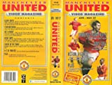 Manchester United: Video Magazine - April-May 1997 [VHS]