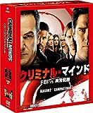 クリミナル・マインド/FBI vs. 異常犯罪 シーズン2 コンパクト BOX [DVD] -