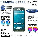 【100%日本製素材】 Galaxy S5 Active SC-02G 強化ガラス 液晶保護フィルム 9H級 0.26mm S5 Active SC-02G 高級液晶保護フィルム 保証あり