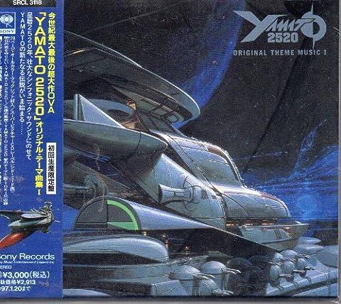 「YAMATO 2520」 オリジナル・テーマ曲集 1