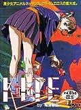 カイト [DVD]