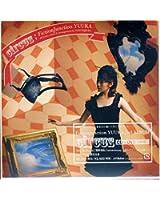 circus (DVD付)