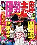 るるぶ伊勢志摩'13 (国内シリーズ)