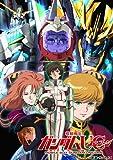 機動戦士ガンダムUC7 (初回限定版) [Blu-ray]