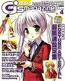 電撃G'smagazine (デンゲキジーズマガジン) 2007年 04月号 [雑誌]