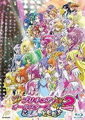 映画プリキュアオールスターズNew Stage2 特装版Blu-ray