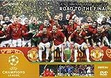 UEFAチャンピオンズリーグ2007/2008 優勝への軌跡 [DVD]