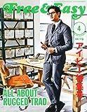 Free & Easy (フリーアンドイージー) 2012年 04月号 [雑誌]