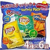 フリトレー バラエティパック 24袋セット(4種類×6袋)スナック菓子