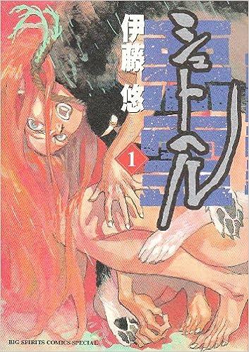 モンゴルで恐れられた悪霊の活躍を描く『シュトヘル』とは?